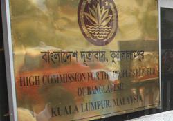Employment portal will help Malaysia legalise undocumented Bangladeshis, says High Commissioner