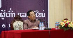 Laos: New PM tells new Minister of Finance to plug leaks and end corruption