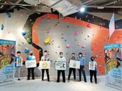Chance to try out rock climbing