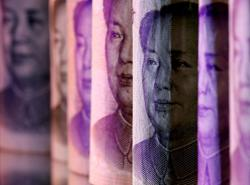 China says it has no desire to replace dollar with digital yuan