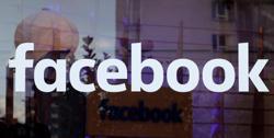 Facebook launches 'Instagram for Vietnam' campaign