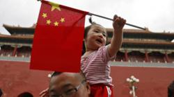 China population: birth control policies should be scrapped to retain economic edge over US, says central bank
