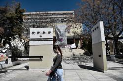 Remote cheating leads to corona degrees in Greece