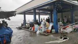 Pacific Ocean storm intensifies into year's first super typhoon; lashes eastern Philippines on Monday (April 19)
