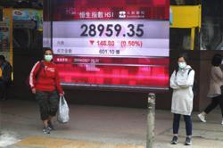 Asian stock markets mixed after Wall St decline