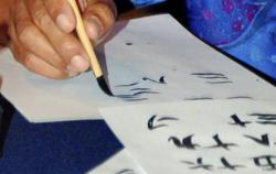 Khat calligraphy: Three fail in leave application for judicial review