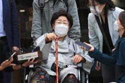 S. Korea court dismisses 'comfort women' case against Japan