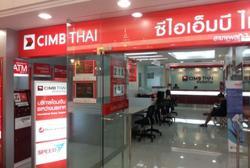 CIMB Thai reports lower Q1 operating income