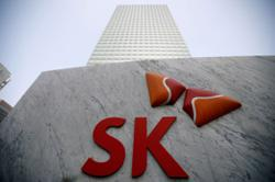 SK's battery materials unit sees a shortage for EV component