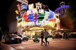Macau's digital yuan plans deal fresh blow to casino junkets