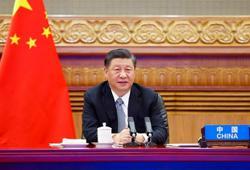 China will
