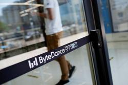 Beijing-based ByteDance says it has no immediate listing plans