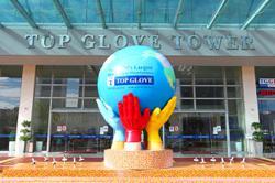 Short Positions - Top Glove, ESG