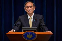 Japan PM cancels trip to Philippines and India amid rising Covid-19 cases