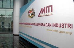 Anti-dumping duties on steel