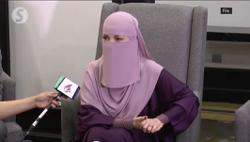 Neelofa and family fined RM60,000