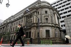 BoJ ups growth view, cuts price forecast