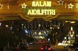 Sarawak civil servants to get RM500 Hari Raya Aidilfitri, Gawai special aid