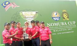 Amateur Nomura Cup golf tourney postponed again