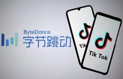 TikTok names ByteDance CFO Shouzi Chew as new CEO