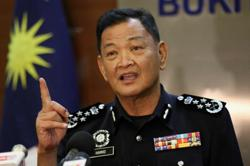 IGP urges MACC to probe alleged corruption among 'political frogs'