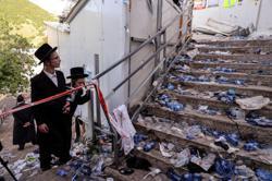 U.S. citizens killed in Israel festival disaster, anger mounts