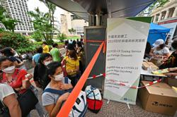 Hong Kong vaccine plan shocks domestic workers
