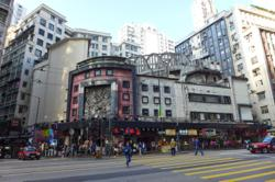 Restoration of HK's State Theatre will take five years, but it is already a hit