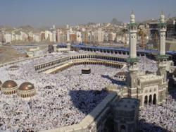 Covid-19: Pilgrims, visitors to Saudi Arabia must have insurance coverage