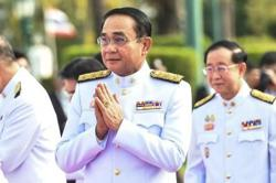 Online group of 'Thai citizens' campaigns for Prayut's resignation