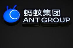 Fidelity halves valuation of Ant Group after Chinese crackdown - WSJ