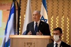 Netanyahu's deadline to form government set to expire, no sign of progress