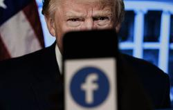 From icon to pariah: Trump and social media
