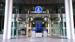 Bank of Thailand is expected to keep its benchmark interest rate unchanged as virus wave in focus