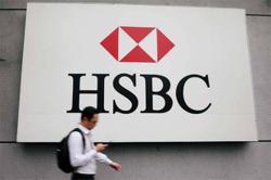HSBC Malaysia launches mobile app EZInvest