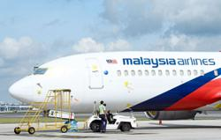 Malaysia Airlines offers aircraft engineering training for SPM leavers