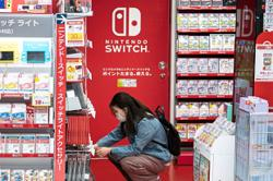 Nintendo warns chip crunch may hit Switch despite gaming boom