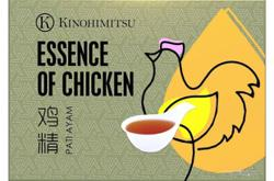 Enjoy essence of chicken in convenient form