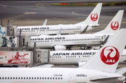 Japan Airlines Q4 loss deepens as pandemic curbs air travel