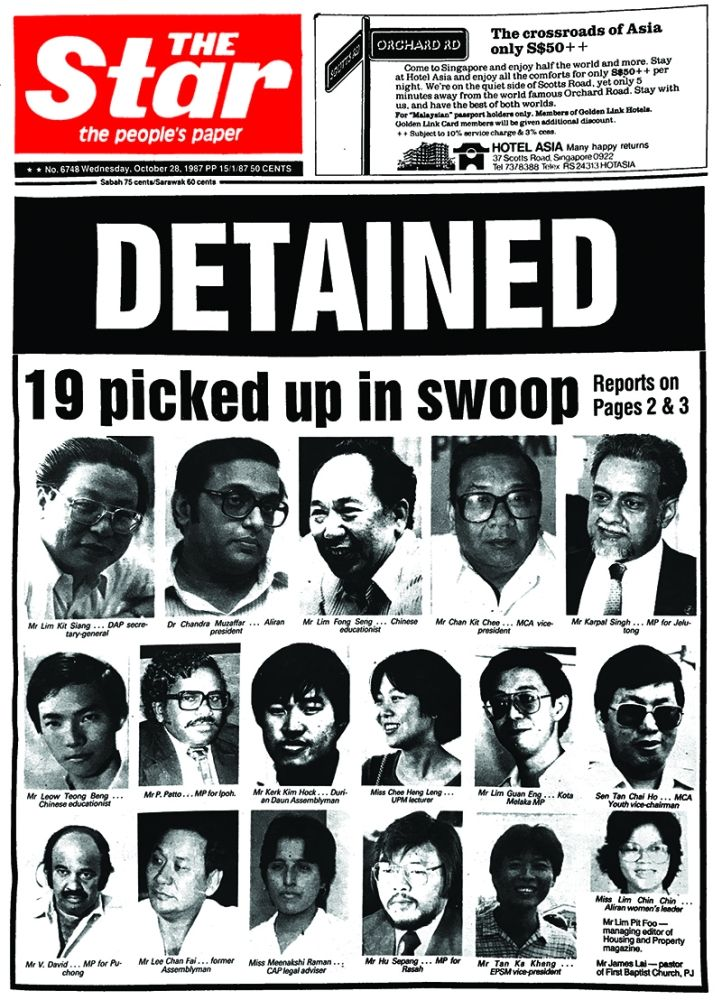 Nabbed: The Star's front page on Oct 28, 1987 with pictures of 17 of the 19 arrested under the now-defunct ISA.