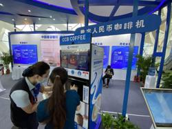 Chinese consumer goods expo gives digital renminbi a boost