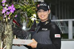 Thailand's golfing queen reigns supreme - an emotional Ariya storms home with a 63 to win Honda LPGA Thailand