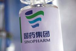 Philippine DOH plans to use China's Sinopharm vaccine
