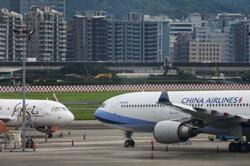 Taiwan to quarantine pilots of its largest airline amid COVID-19 outbreak