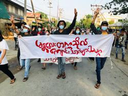 Thousands suspended at Myanmar universities as junta targets education