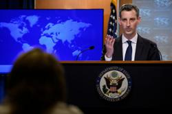 U.S. welcomes Taliban announcement of 3-day ceasefire -spokesman