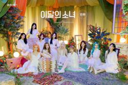 K-pop girl group Loona to promote Korean culture overseas