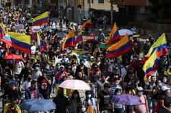 Colombian cities brace for more COVID infections after protests