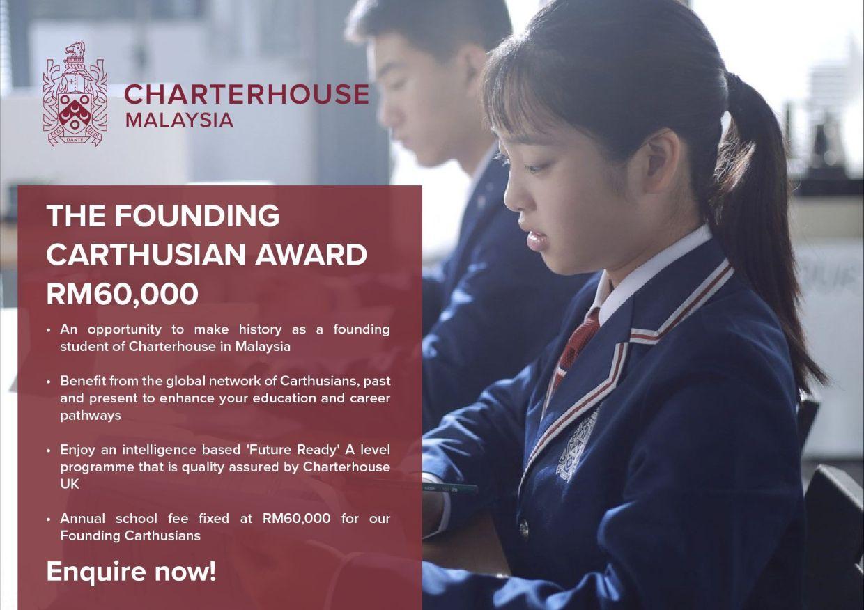 Charterhouse Malaysia - The Founding Carthusian Award