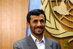 Iran's former hardline president Ahmadinejad to run again